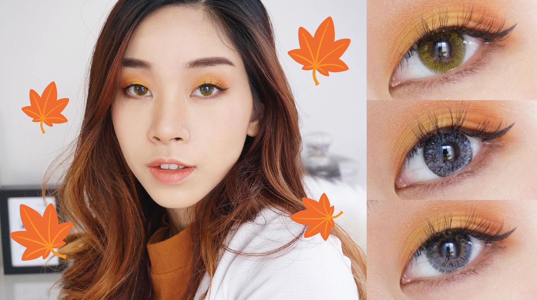 Autumn Look แต่งตาสีเหลืองอมส้ม สดใสรับฤดูใบไม้ร่วง