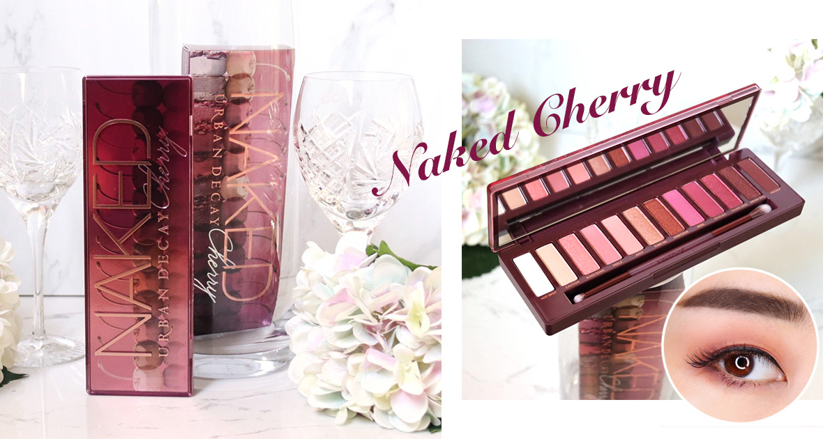 Review+Swatch | รีวิว Naked Cherry พาเลตต์ใหม่ล่าสุดจาก Urban Decay